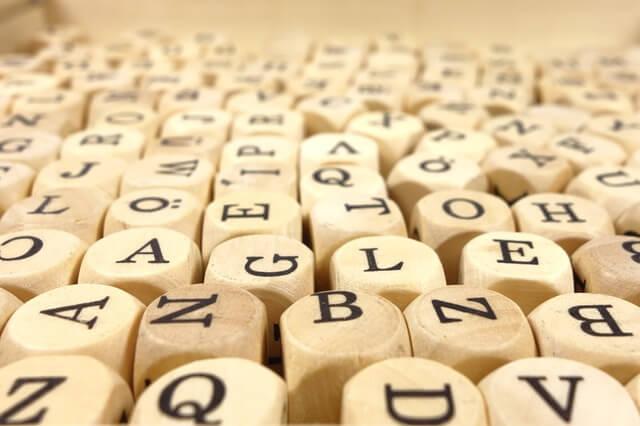wood-cube-abc-cube-letters-48898 (1)