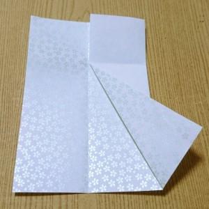 てるてる坊主 作り方 折り紙 おりがみ オリガミ 折紙 かわいい 可愛い カワイイ 顔 折り方 おり方 簡単 かんたん