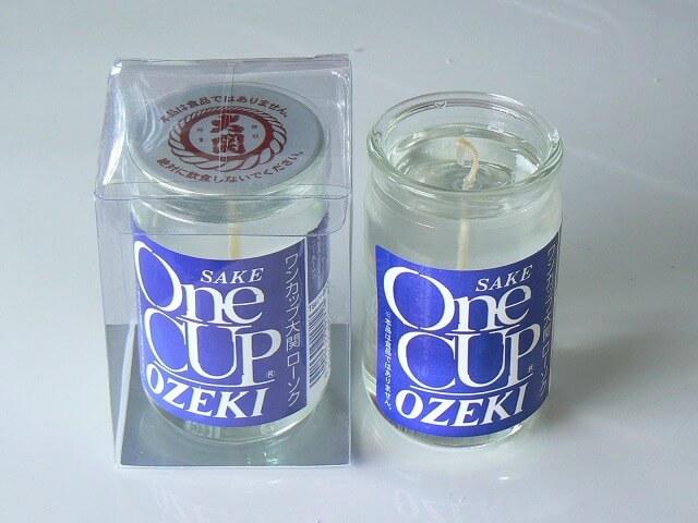 sake-3